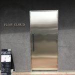 泉州に住んでてガラス張りの美容室が嫌いな人はFLOW CLOUDに行けば幸せになれるかも。