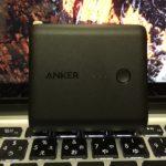 二刀流の Anker PowerCore Fusion 5000を買った。