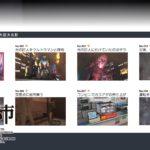 巨影都市「KYOEI NEWS」の取り方、ステージ1編。