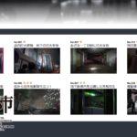 巨影都市「KYOEI NEWS」の取り方、ステージ2編。