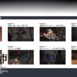 巨影都市「KYOEI NEWS」の取り方、ステージ4編。