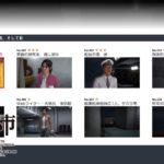 巨影都市「KYOEI NEWS」の取り方、ステージ6編。