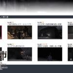 巨影都市「KYOEI NEWS」の取り方、ステージ7編。