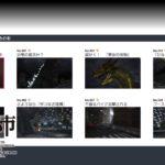 巨影都市「KYOEI NEWS」の取り方、ステージ8編。