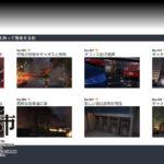 巨影都市「KYOEI NEWS」の取り方、ステージ10前編。