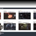 巨影都市「KYOEI NEWS」の取り方、ステージ10後編a。