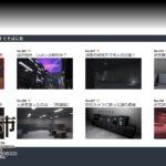 巨影都市「KYOEI NEWS」の取り方、ステージ11編。